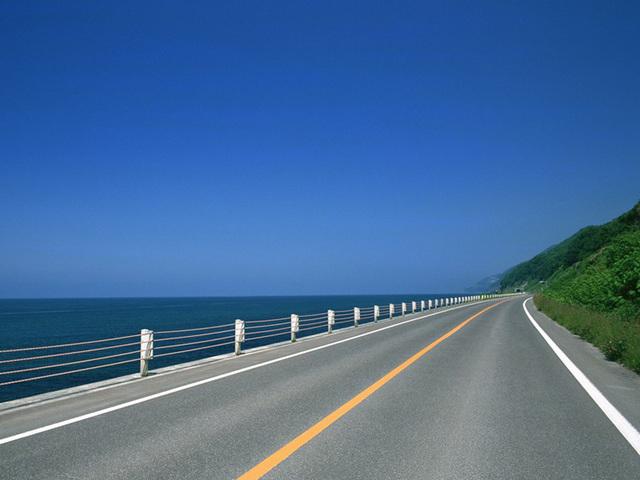 Přímořská silnice